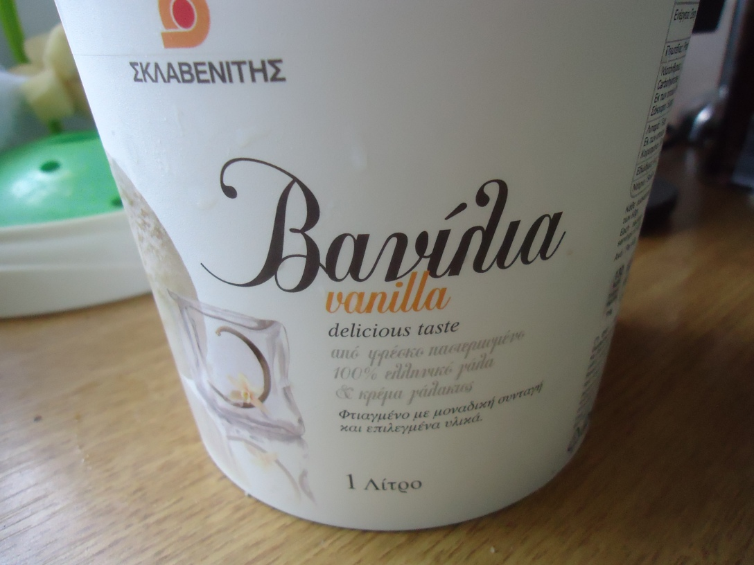 This is the best tasting vanilla ice cream and since it's store brand, it's half the price!